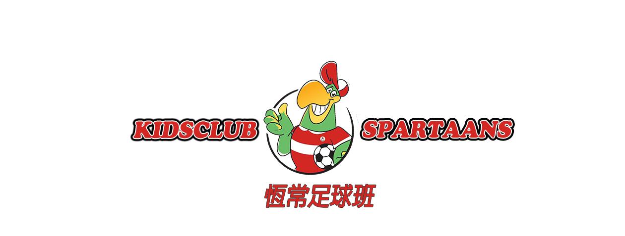 kidsclub banner